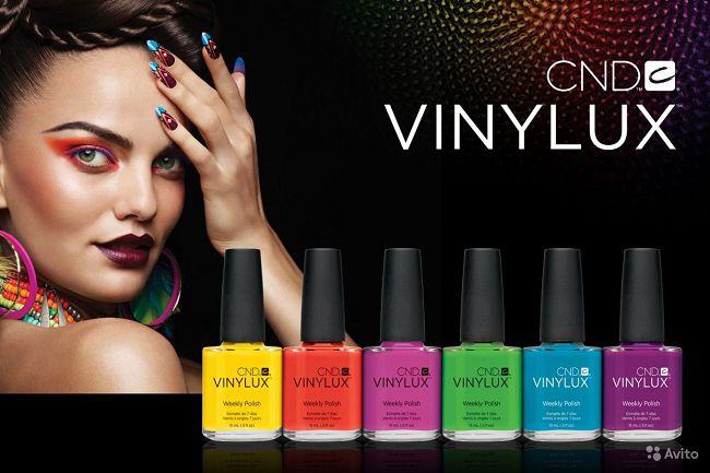 Vinylux cnd для ногтей